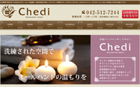 Chedi~チェディ~