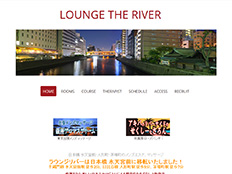 LOUNGE THE RIVER