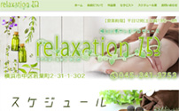 relaxation753